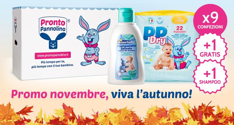 pp-promo-novembre-blog