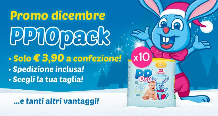 pp-promo-dicembre-blog